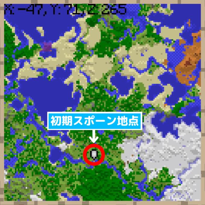 神 値 シード 版 統合 マイクラ 【マイクラ1.17】村の近くから始まるシード値「厳選3つ」