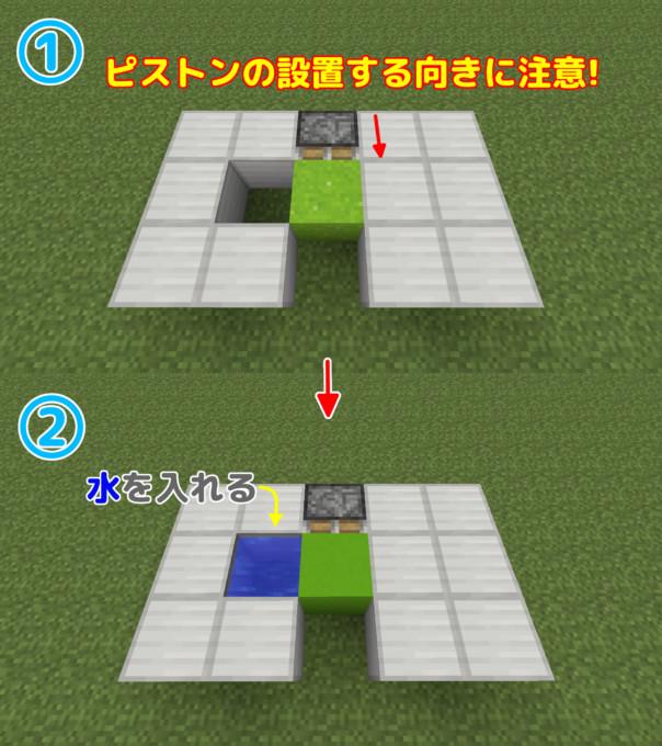 マイクラ コンクリート 作り方