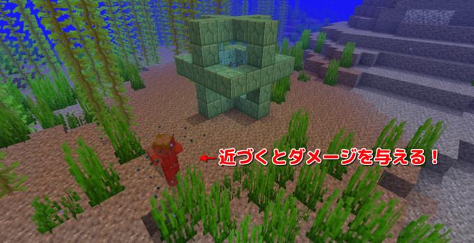 コンジット 使い方 マイクラ マイクラお役立ち情報! 水中作業のお供!?