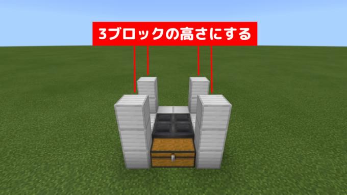 Ps4 アイアンゴーレムトラップ 【マイクラ】アイアンゴーレムトラップの作り方【マインクラフト】|ゲームエイト